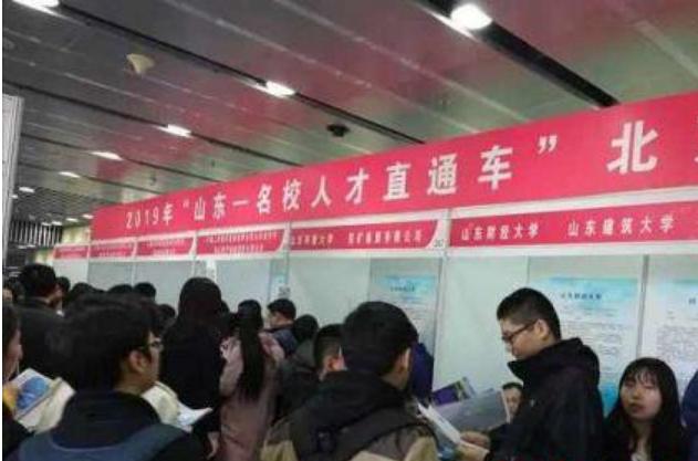 亚搏平台官网企业北京名校组团纳新