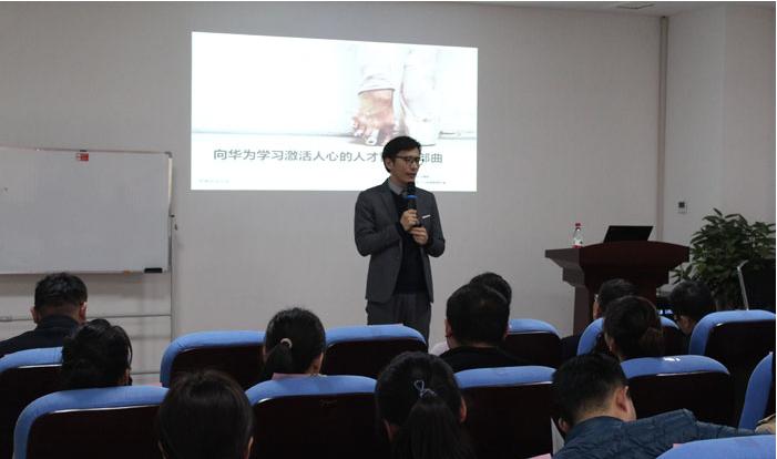 半岛网 > 新闻中心 > 山东 亚搏平台官网2019年计划培训400余家企业人力资源负责人