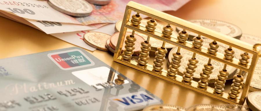 小微企业知识产权质押贷款