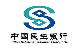 亚搏平台官网民生银行