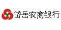 岱岳农商银行