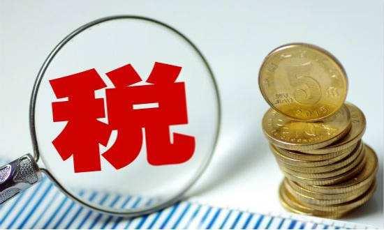 13个问题,帮你搞懂小型微利企业所得税预缴业务咋处理