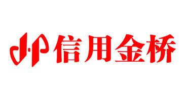 山东省信用金桥中小企业发展亚搏彩票手机版有限公司