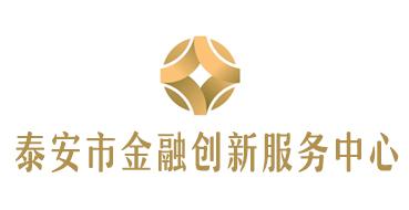 亚搏平台官网市金融创新亚搏彩票手机版中心