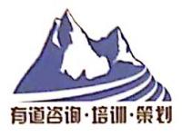 青岛成功有道企业管理咨询有限公司