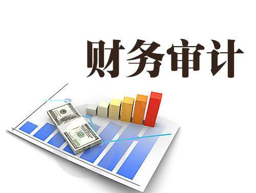 财税亚搏彩票手机版