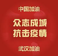 省委经济运行应急保障指挥部 关于加快企业项目全面复工达产的若干政策措施及实施细则