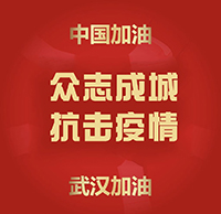 """国家税务总局办公厅 中国银行保险监督管理委员会办公厅 关于发挥""""银税互动""""作用助力小微企业复工复产的通知"""