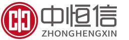 中恒信工程造价咨询有限公司亚搏平台官网分公司